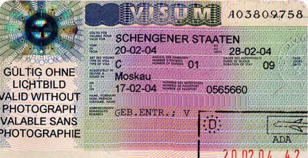 Бланк Визы в Австрию